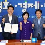 민주 당대표 후보들 '공명선거' 다짐