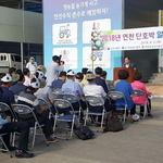 연천군농기센터 NH농협무역 통해 일본에 소득작물 단호박 72t 수출