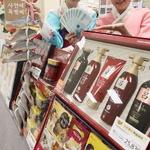 이마트 추석선물 예약판매 돌입