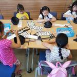 강화군립도서관 여름방학 프로 운영 세계문화여행~어린이 경제교실 마련