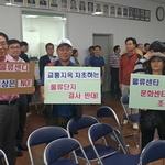 """""""초월물류단지도 벅찬데… '교통지옥' 될 판"""""""