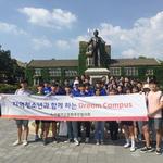SK하이닉스 '노사불이', 지역 취약층 청소년 대상 멘토링 프로 운영