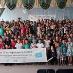과천시 청소년해외봉사단, 카자흐스탄에서 봉사활동 펼쳐