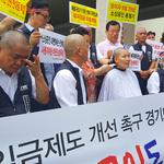 """""""장사 미루고 삭발하는 이 심정 알아 달라"""""""