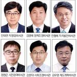 자영업비서관에 인천 출신 인태연 임명