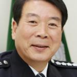 황천성 제29대 광명경찰서장