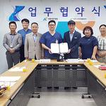 여주시 무한돌봄센터, 세종여주병원과 저소득 위기 가정 지원 업무협약