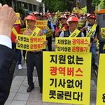 인천·서울 오가는 광역버스 '스톱' 위기
