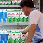 서울우유, 5년 만에 가격 인상