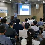 한국석유관리원, 외부 전문가 초청 '조직의 사회적 가치 창출방법과 사례' 교육