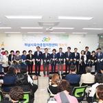 하남시 든든한 보육공간 '육아종합지원센터' 활짝