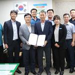 여주도시관리공단, 한국서비스품질 우수기관(SQ) 인증 획득