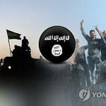 검찰, 테러방지법 위반 혐의 시리아인 재판 '비공개' 요청