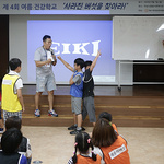 하남시 어린이급식센터, 초등학생 대상 '여름건강학교' 운영