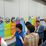 시흥시 대야·신천센터, 삼미시장 등 9곳서 거리투표