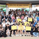 """""""200살까지 살아 사과 받아낼 것"""" 일본을 향한 외침"""