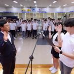 남동구, 청년 예술인 취업 지원 '푸를나이 JOB CON' 사업 발대
