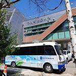 김포시, 오는 21일까지 측정차량 활용 대기오염 상태 모니터링