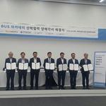 폴리텍Ⅱ대학 인천캠-현대차 맞춤형 기술인력 양성 '맞손'