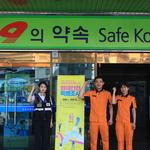 서부소방서·시민참여단 '화재안전 특별조사' 실시