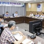 서운산단~계양테크노밸리 조성 세심한 준비로 임기 내 이행 다짐