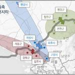 남북 접경지 연계 개발 '3대 트윈시티'가 해법