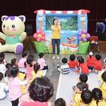 하남시, 국공립 어린이집 17곳으로 확충