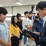평안밀레니엄선도장학재단, 평택·안성지역 학생에 장학금 전달