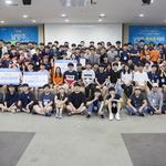 '남양주 해커톤대회' 180명 쉼 없이 달렸다