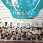 책읽는 도시 군포서 '인문학' 마음껏 탐하라