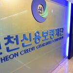 소상공인 폭염 피해 금융지원, 대출 있으면 '도루묵'