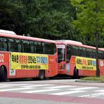 '원칙 고수'vs '시민 불편' 광역버스 폐선 막판 저울질