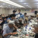 포스코건설 지역 아동·홀몸노인에 여름 보양식 제공
