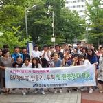 지역 청소년 승기천 환경보호 앞장 동춘2동 'EM 황토볼 만들기' 행사