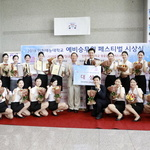 전국 고교 승무원 꿈나무들 열정의 '날개' 펼치다