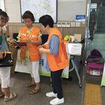 평택시 송탄동주민센터 오는 9월 7일까지 '나눔장터' 열어.