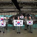 육군항공작전사령부, 프로골퍼 김효주 선수 '육군항공 홍보대사'로 위촉