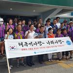 한국자유총연맹 이천시지회, 태극기 달기 캠페인 실시
