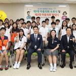 정책제안~캠페인 '아동권리' 보호 위해 앞장