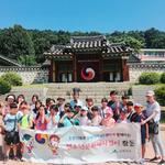 동암신협과 지역아동센터 청소년문화재지킴이 활동