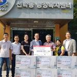 인천 선학동 지역사회보장협의체 저소득 가정 18곳에 냉방용품 전달