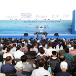 """""""경기·강원 접경지역 통일경제특구 설치"""""""