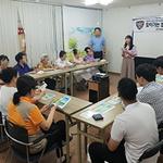 포천경찰서, 탈북민에  탈북자 인권보호·범죄예방 교육