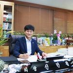 시민·단체 찾아 목소리 경청 민의 반영해 '책임정치' 실현