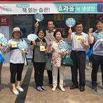 녹색환경보존연합회, 문닫고 냉방영업 캠페인