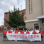 인천송도초 중국 다롄시 조선족학교와 '자매결연'