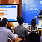 경기도 민선7기 첫 추경 23조6035억 편성