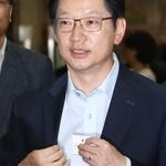 특검 김경수, '시연 확인' 증거는 … 심사 일정 잡혀