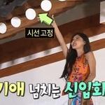 화사, '정회원'으로 참가 … 분위기 '띄어올려'