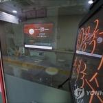 불황의 '악순환'…음식점 10곳 문 열 때 9곳 이상 폐업